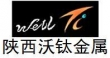 SHAANXI WELL TITANIUM MANUFACTURER CO,.LTD