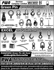 Lifting equipment , wire rope