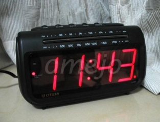 omejo Covert Digital Wireless Alarm Clock Radio Hidden Camera And RCA Receiver