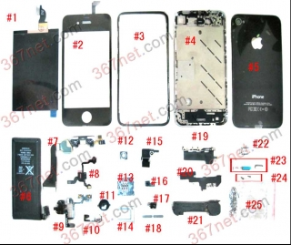 Low Price + New IPhone 4 Spare Parts For Sale