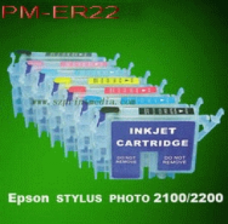 Epson refill ink cartridge