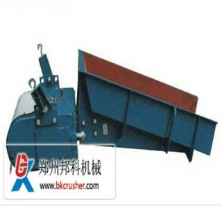 Electromagnetic Vibrating Feeder/bangke machine sell best
