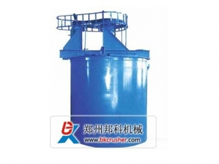 Mine Stirred Tank/sell mine stirred machine/bangke machine