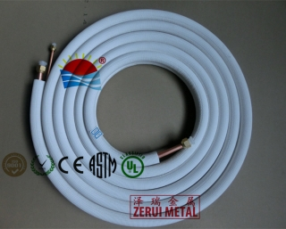 25ft insulated copper line set