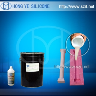 RTV molding silicone rubber for plaster products application: