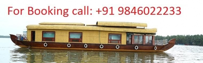 Boat House Service Available In NIleshwar,Kasaragod,Kerala - Bekal Queen House Boat Services