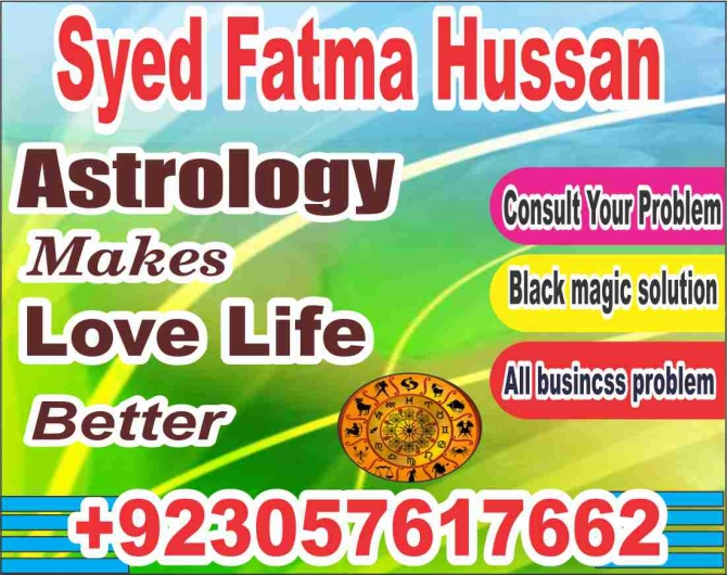 Love Marriage Specialist Astrologer,SYED FATMA HUSSAIN,923057617662