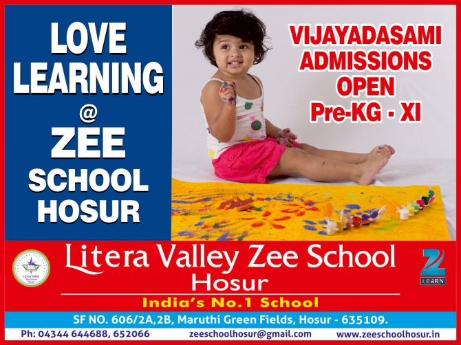 Schools in Hosur, Best CBSE school in hosur ,