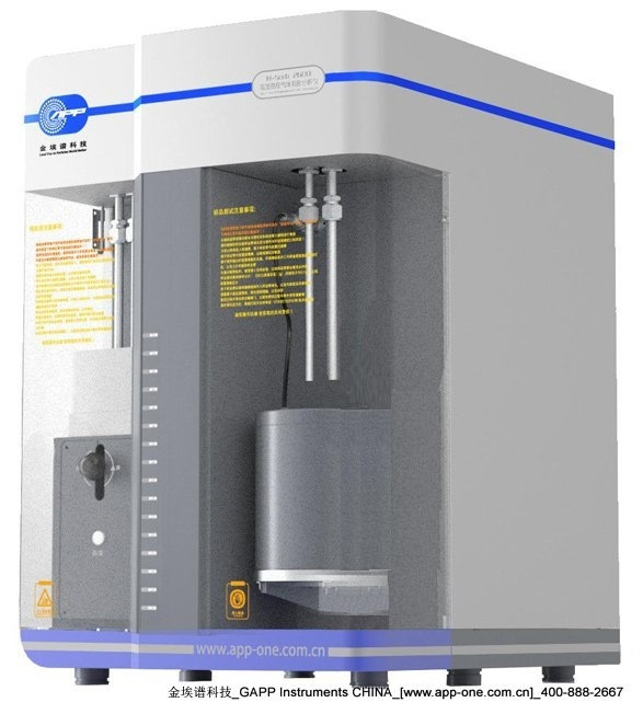 H-Sorb 2600 high pressure gas adsorption volumetric principle analyzer