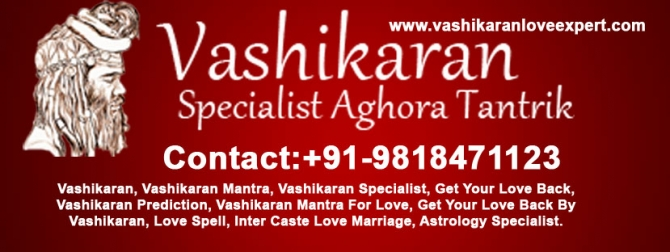 Marriage Issue Solve By Shastri Ji 91-9818471123