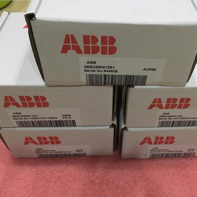 ABB AI810 3BSE008516R1 in stock