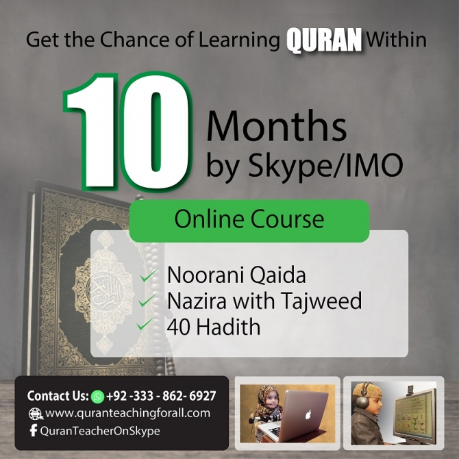 Quranteachingforall |First Get Online Quran Demo Free of Cost Then Get Services