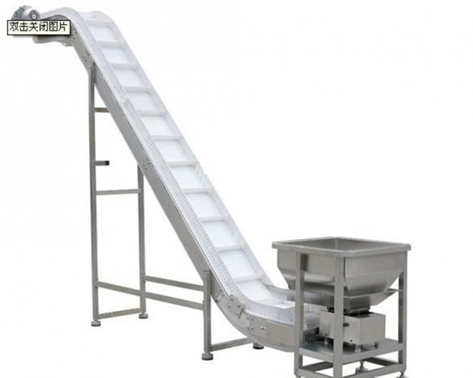 Inclined elevator  lifting conveyor