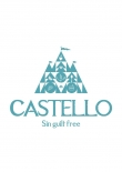 Castello Cafe Sign guilt free