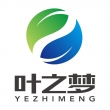 Company China shandong yzm intelligent technology co.,ltd