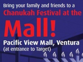 HANUKAH FESTIVAL AT PACIFIC VIEW MALL