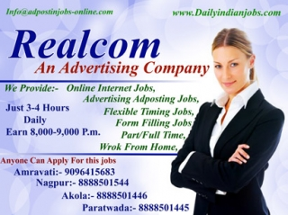 Work at home, Online jobs, Part time jobs, home based jobs, internet jobs, Data Entry jobs
